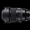 Sigma art 20mm f1.4 (E)