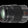 Lumix 35-100 F2.8 IS
