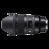 Sigma art 35mm f1.4 (E)